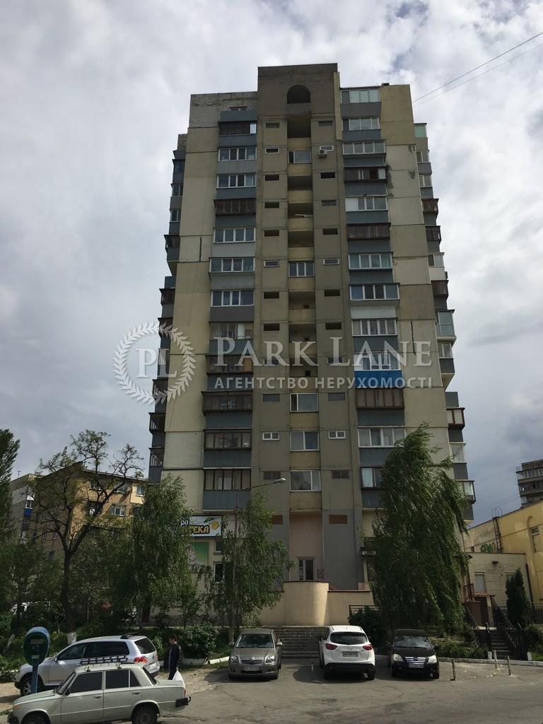 Офіс, Науки просп., Київ, Z-770274 - Фото 4