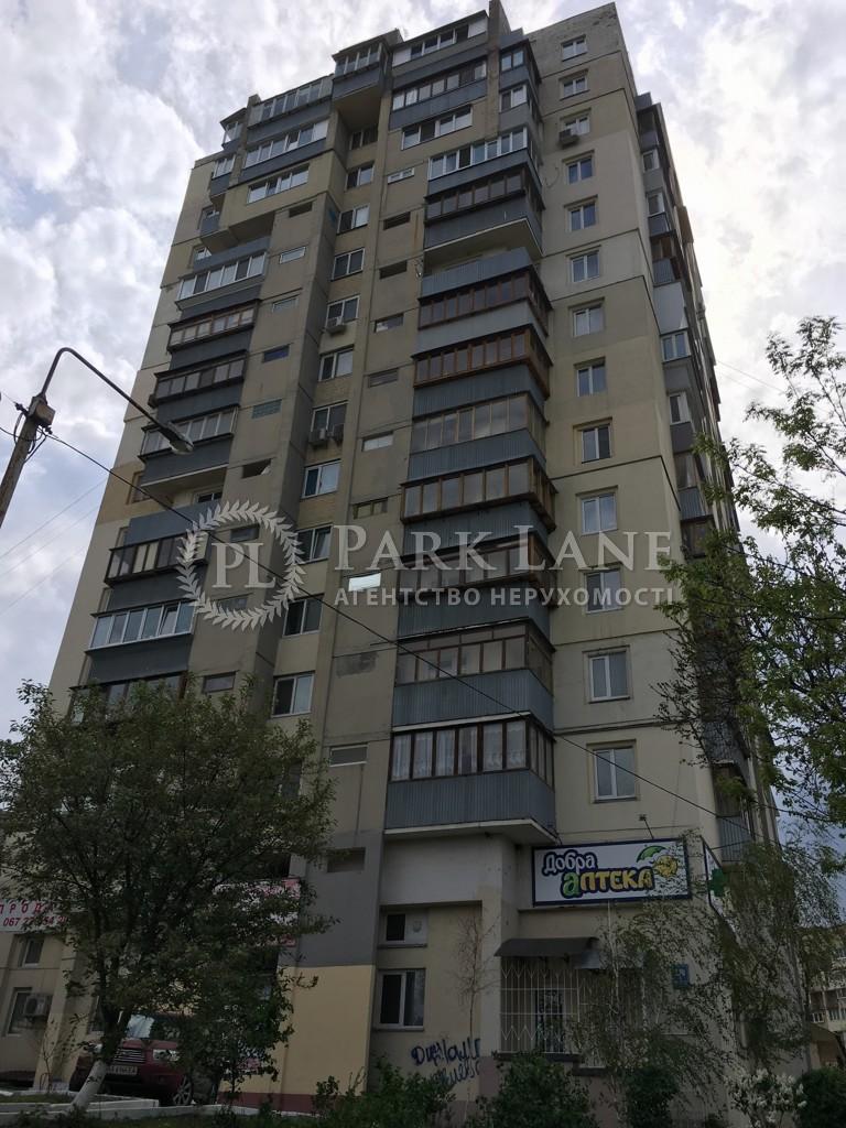 Квартира Науки просп., 94/5, Киев, N-18409 - Фото 1