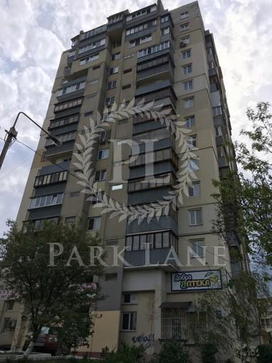Квартира Науки просп., 94/5, Київ, N-18409 - Фото