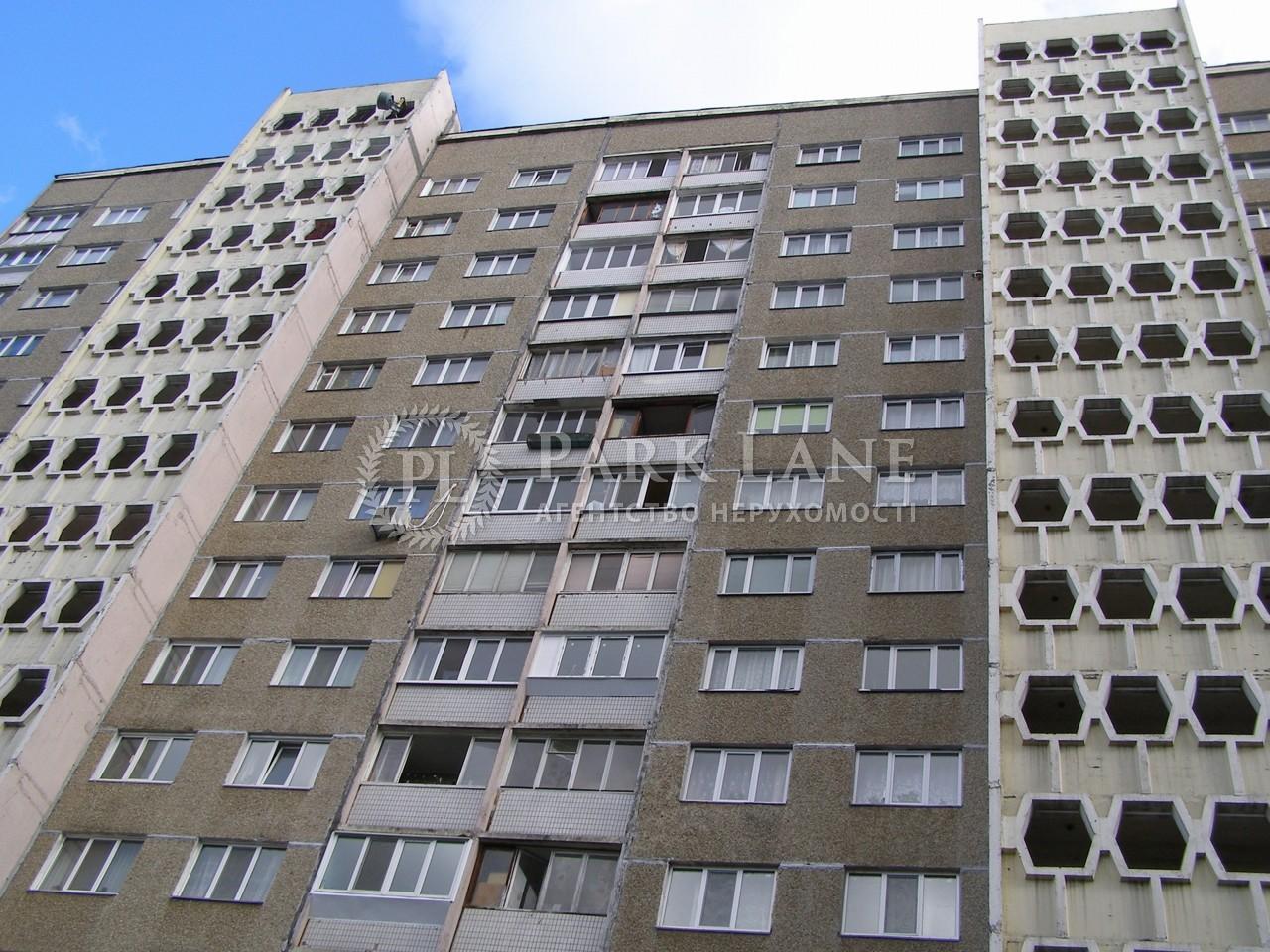 Квартира вул. Ужвій Наталії, 4, Київ, A-99150 - Фото 17