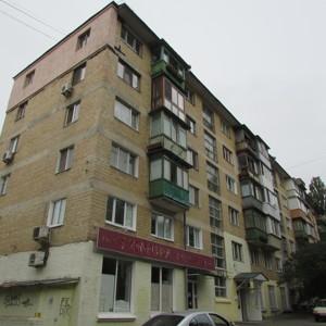 Квартира Z-1337533, Коперника, 29, Киев - Фото 1