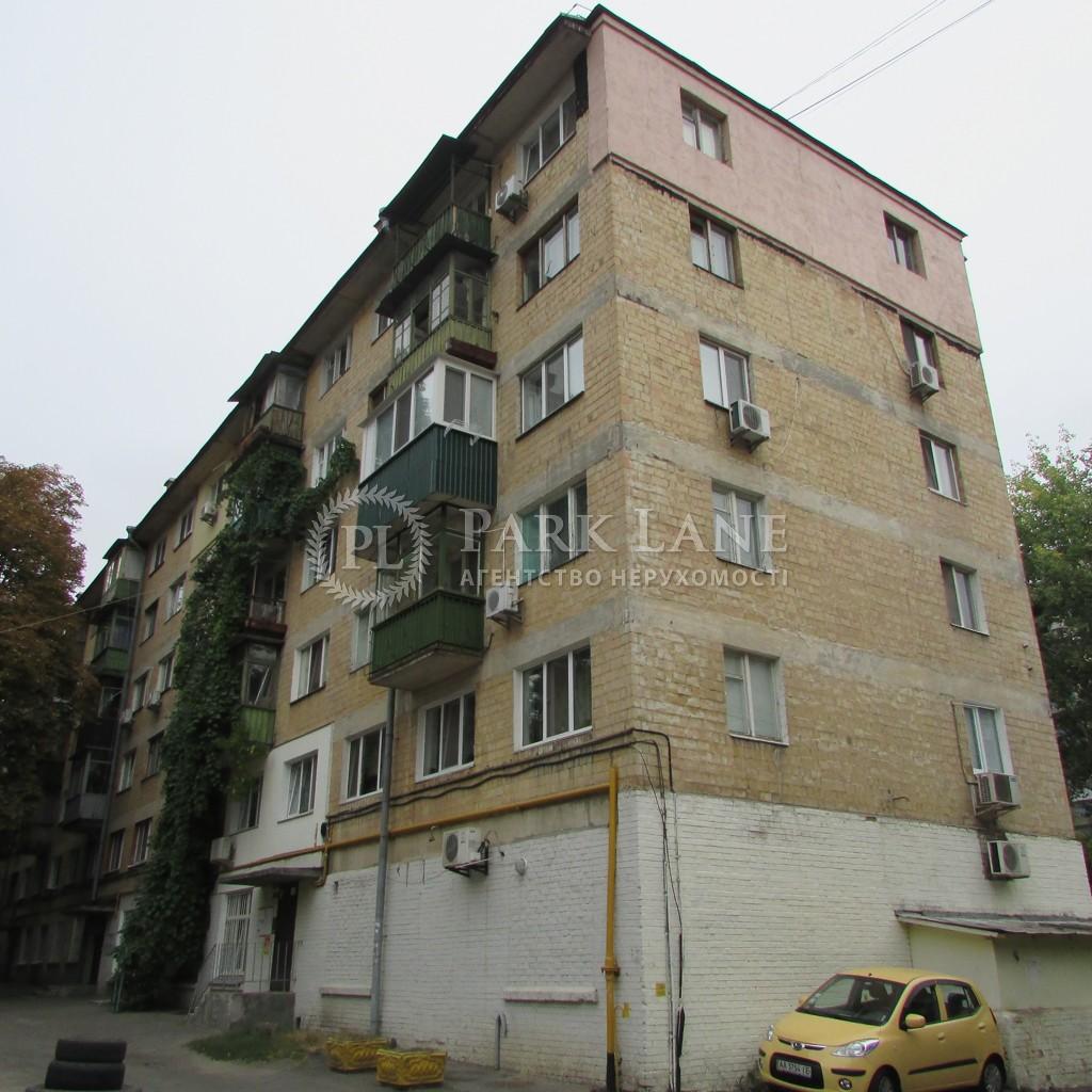Квартира Z-1337533, Коперника, 29, Киев - Фото 3