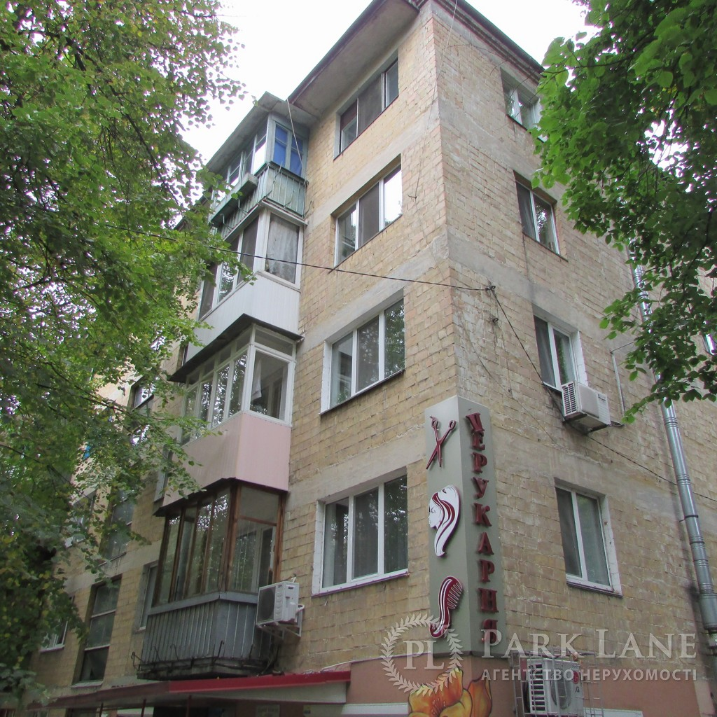 Квартира Z-1337533, Коперника, 29, Киев - Фото 2