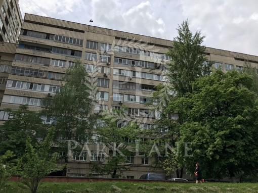 Квартира, R-15741, 36в
