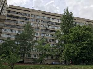 Офіс, N-18661, Лесі Українки бул., Київ - Фото 1