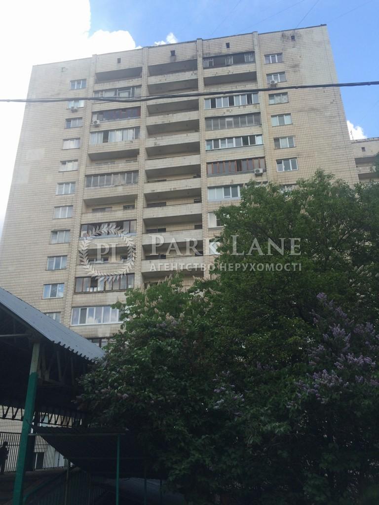 Квартира ул. Липкивского Василия (Урицкого), 37а, Киев, Z-59846 - Фото 1