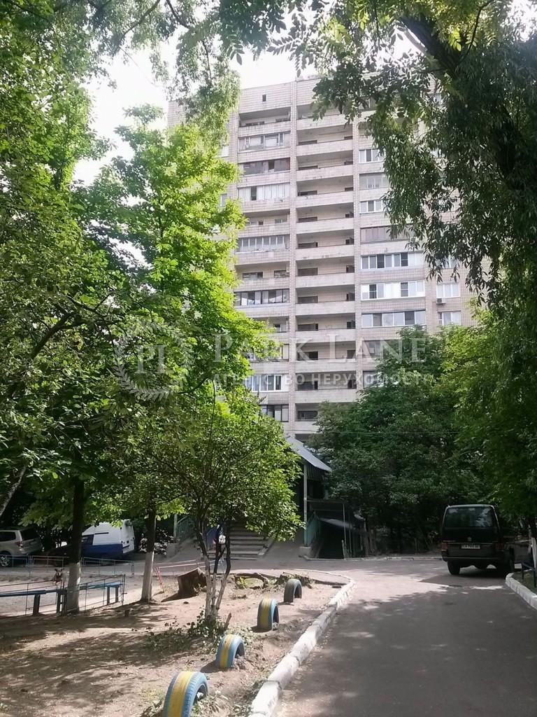 Квартира ул. Липкивского Василия (Урицкого), 37а, Киев, Z-59846 - Фото 6