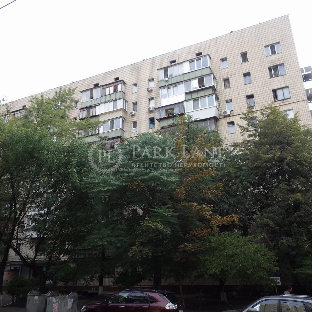 Квартира ул. Предславинская, 12, Киев, R-40414 - Фото 2