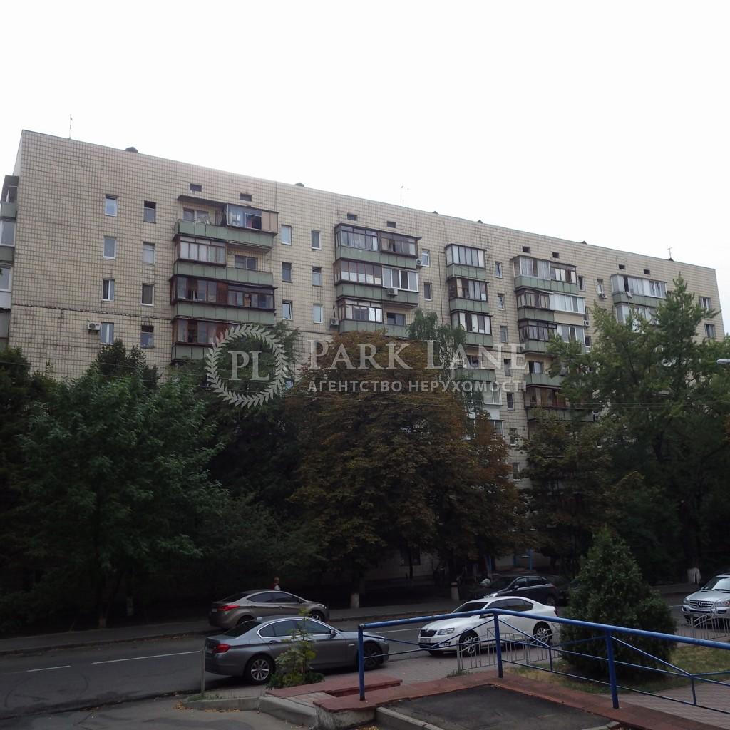 Квартира ул. Предславинская, 12, Киев, R-40414 - Фото 1