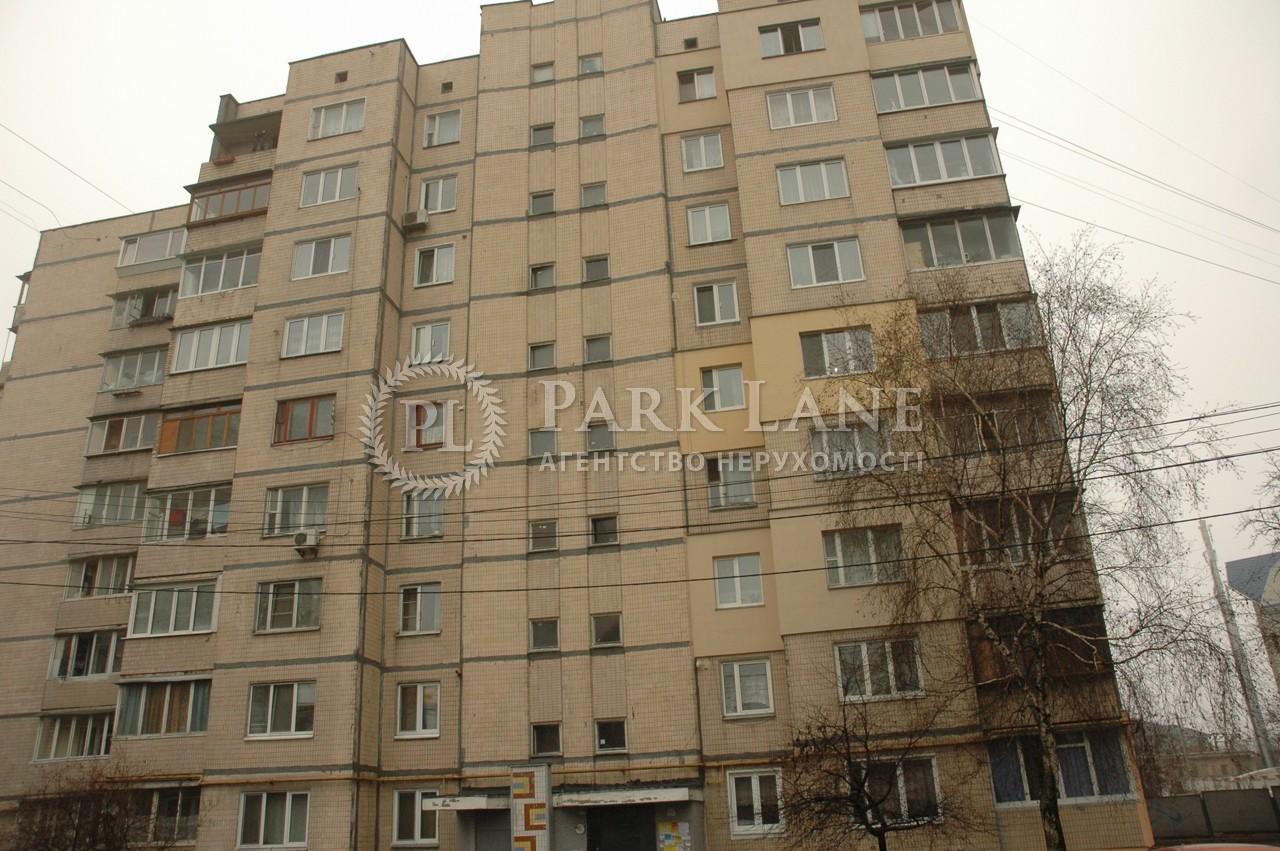 Квартира ул. Заломова Петра, 2, Киев, I-16190 - Фото 1