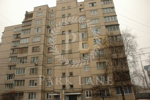Квартира, I-16190, 2