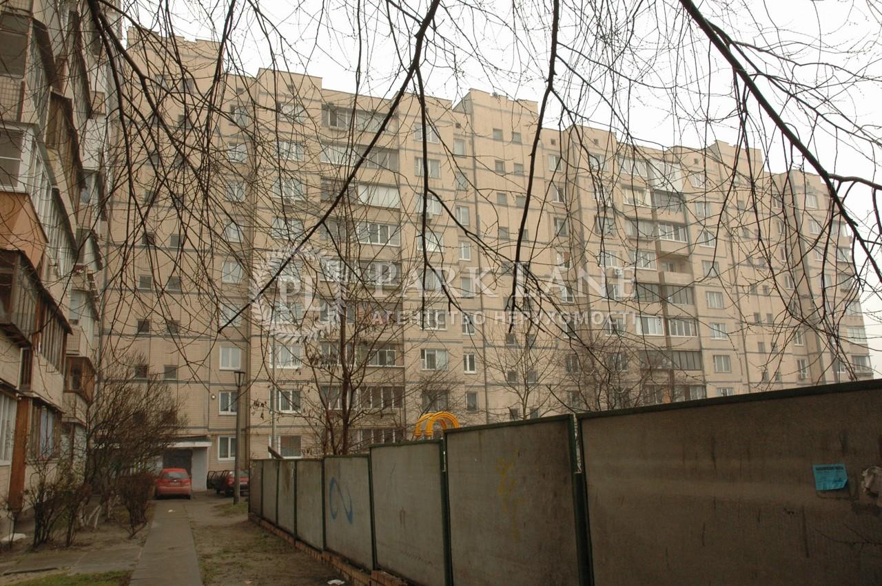 Квартира ул. Заломова Петра, 2, Киев, I-16190 - Фото 3