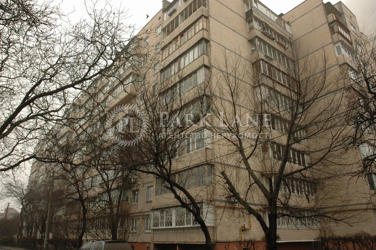 Квартира ул. Заломова Петра, 2, Киев, I-16190 - Фото 4