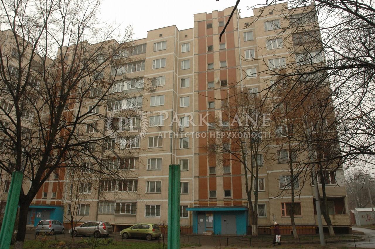 Квартира ул. Семеновская, 9, Киев, L-4319 - Фото 1