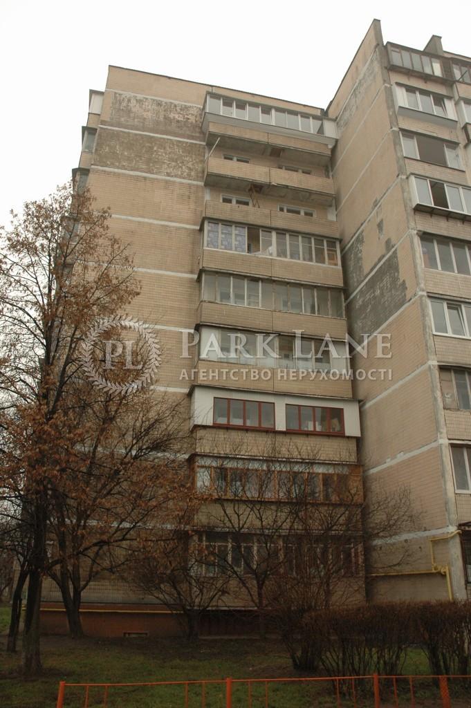 Квартира ул. Семеновская, 9, Киев, L-4319 - Фото 11