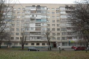 Квартира B-91949, Антонова Авиаконструктора, 15а, Киев - Фото 1