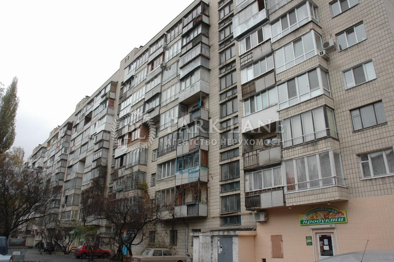 Квартира B-91949, Антонова Авиаконструктора, 15а, Киев - Фото 2