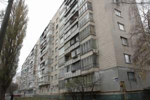 Квартира B-91949, Антонова Авиаконструктора, 15а, Киев - Фото 3