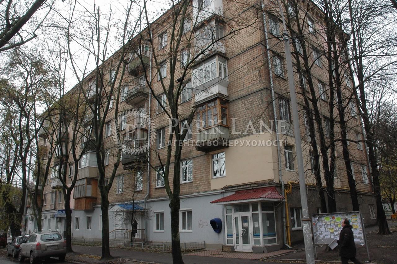 Квартира L-28738, Искровская, 1, Киев - Фото 1