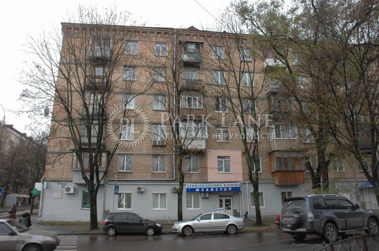 Квартира L-28738, Искровская, 1, Киев - Фото 2