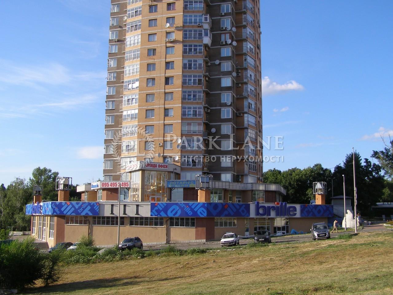 Квартира Чоколовский бул., 42а, Киев, Q-1299 - Фото 6