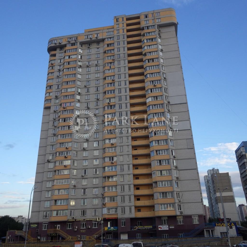 Квартира ул. Здолбуновская, 9б, Киев, B-99454 - Фото 47