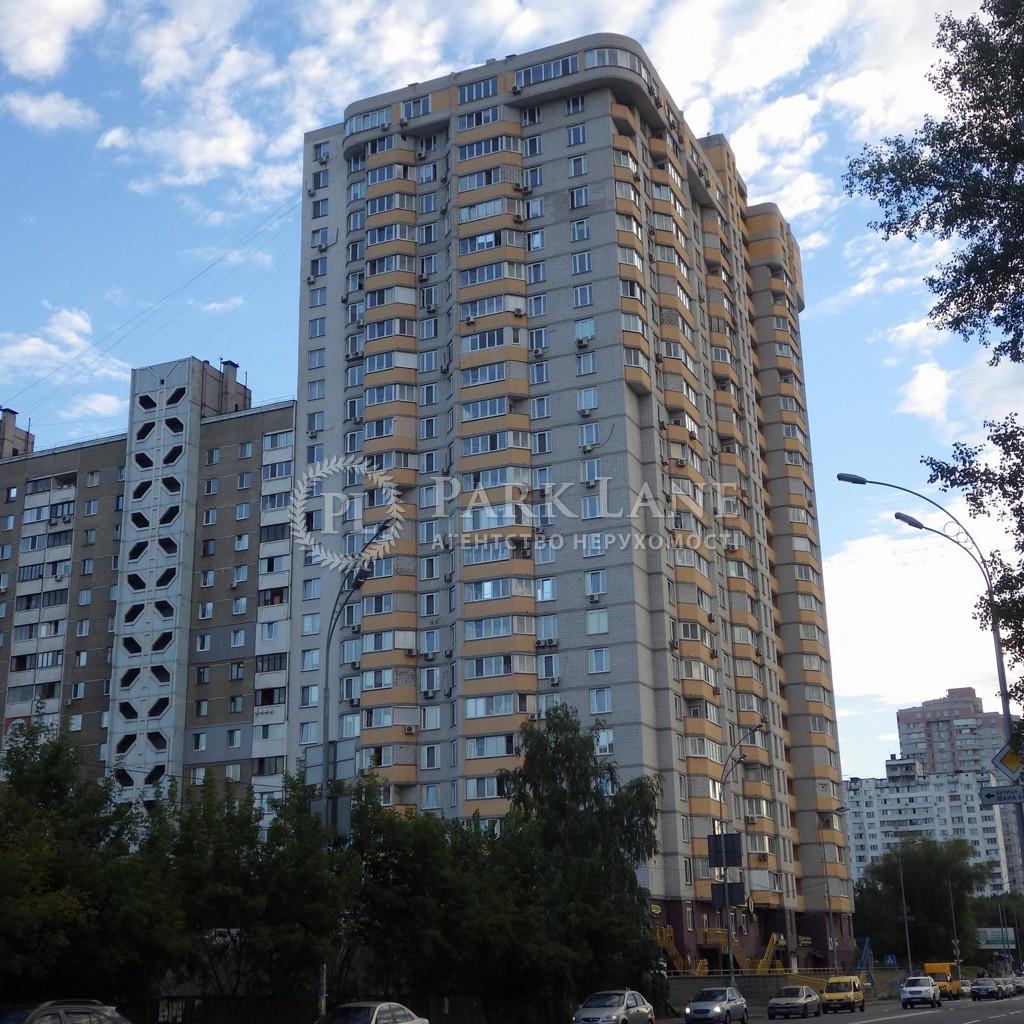 Квартира ул. Здолбуновская, 9б, Киев, C-96704 - Фото 4