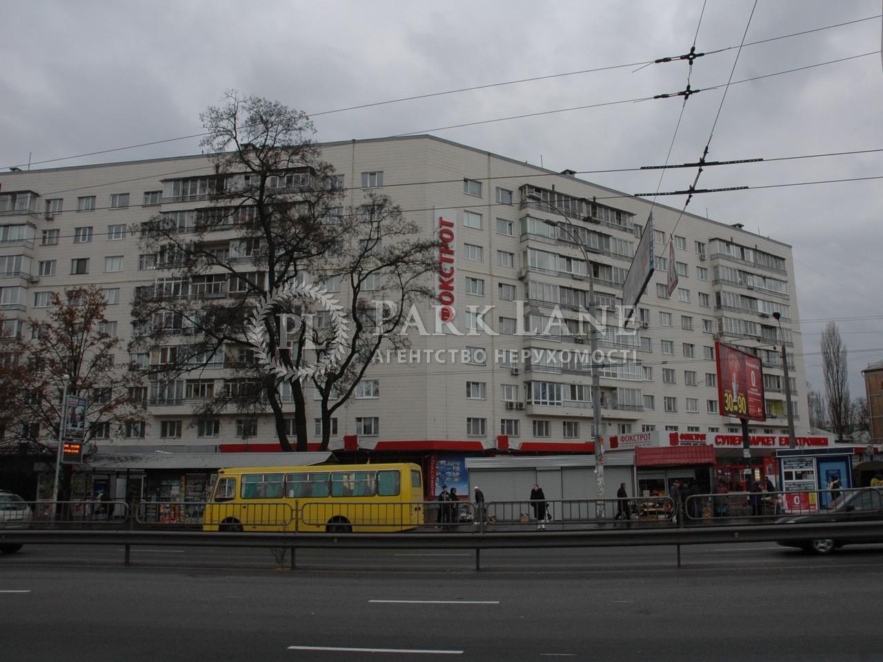 Нежилое помещение, B-96779, Чоколовский бул., Киев - Фото 3