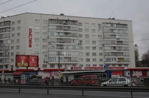 Нежилое помещение, B-96779, Чоколовский бул., Киев - Фото 4