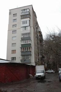 Нежилое помещение, B-96779, Чоколовский бул., Киев - Фото 5