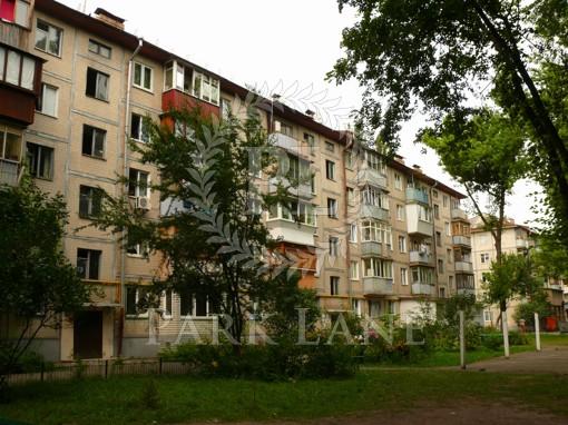 Apartment Strazheska Akademika, 3, Kyiv, R-29040 - Photo