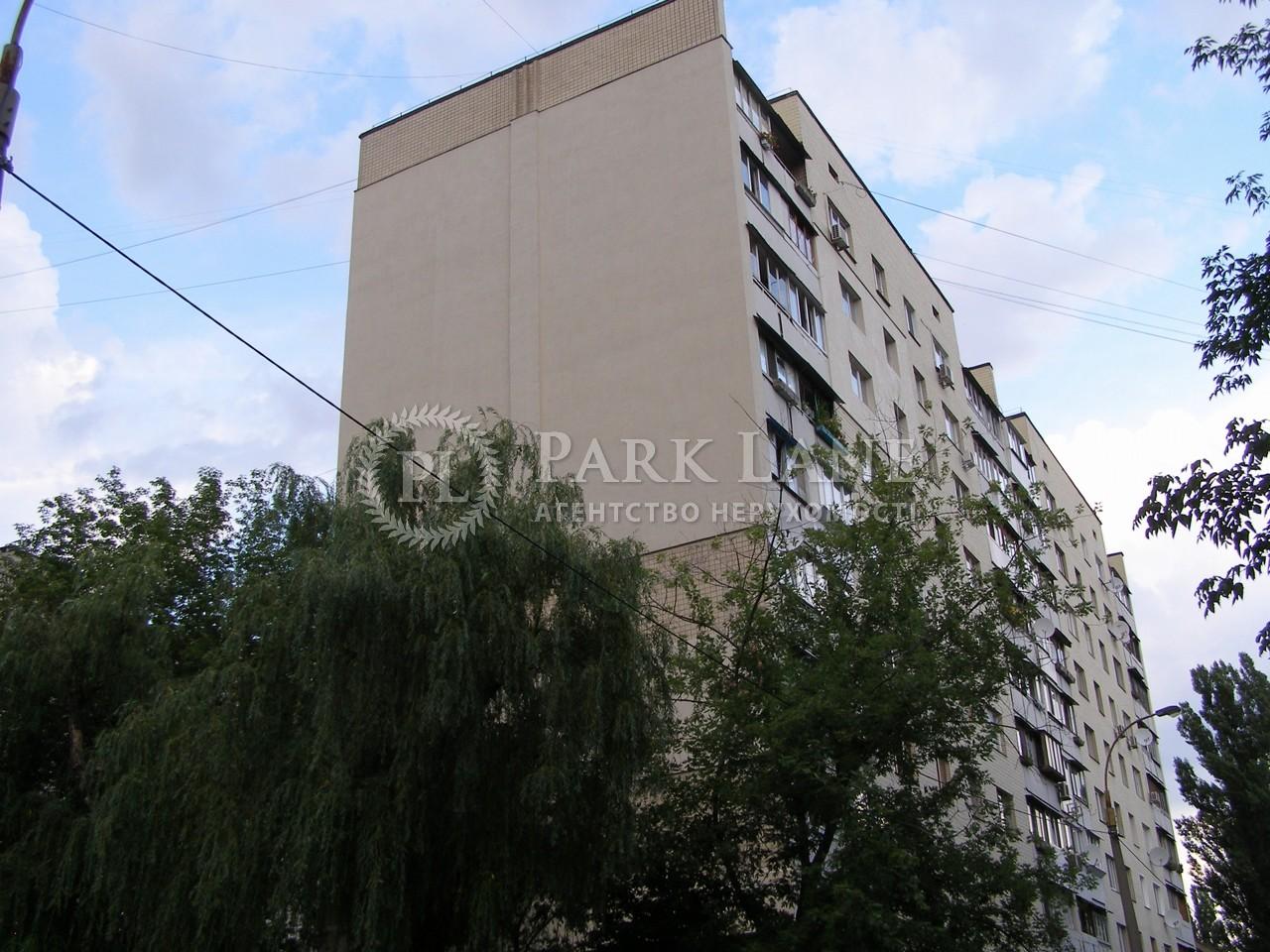Квартира ул. Богдановская, 4, Киев, Z-548036 - Фото 1