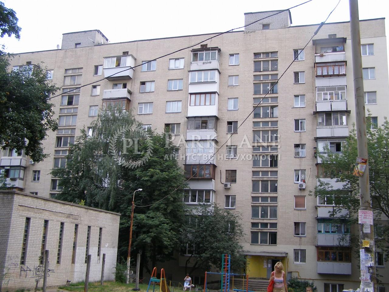 Квартира ул. Богдановская, 4, Киев, Z-548036 - Фото 10