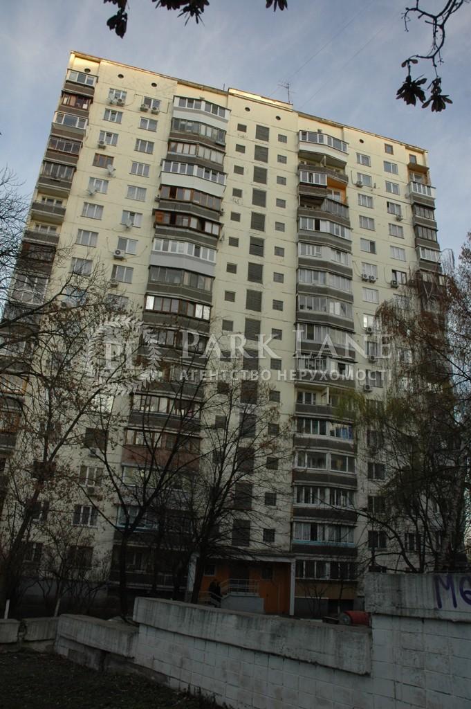 Квартира ул. Патриарха Скрипника (Островского Николая), 11, Киев, Z-714653 - Фото 1