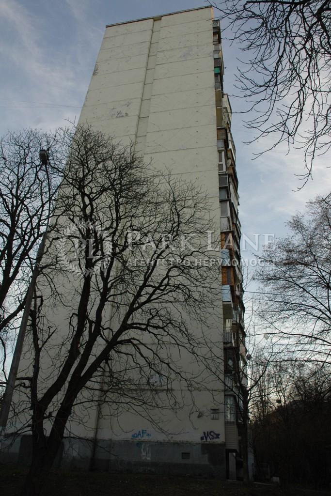 Квартира ул. Патриарха Скрипника (Островского Николая), 11, Киев, Z-714653 - Фото 3