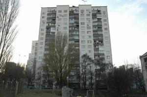 Квартира J-15509, Патріарха Скрипника (Островського Миколи), 7, Київ - Фото 2