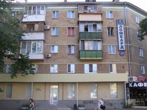 Коммерческая недвижимость, B-98826, Чоколовский бул., Соломенский район