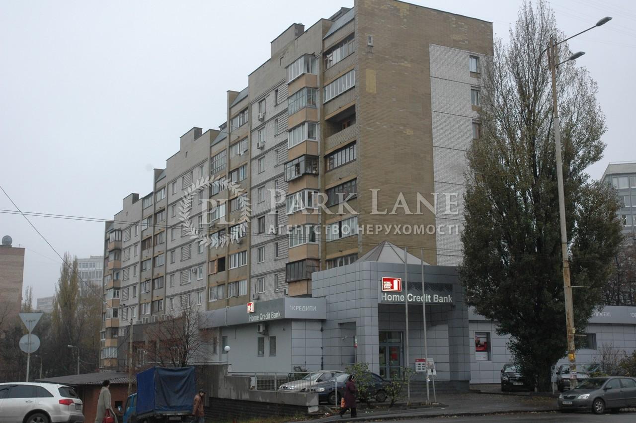 Квартира ул. Липкивского Василия (Урицкого), 35а, Киев, A-100432 - Фото 1