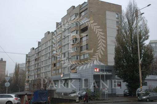 Квартира, A-100432, 35а