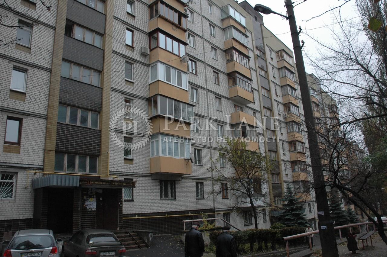 Квартира ул. Липкивского Василия (Урицкого), 35а, Киев, A-100432 - Фото 6