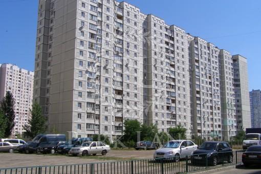 Квартира Григоренко Петра просп., 1а, Киев, J-29263 - Фото