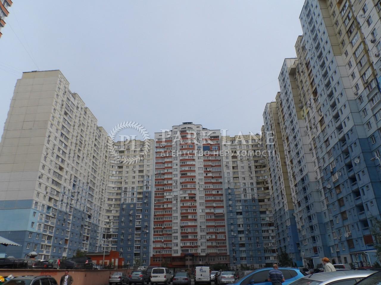 Квартира ул. Данькевича Константина, 8, Киев, Z-721600 - Фото 2