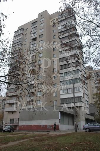 Квартира Повітрофлотський просп., 15, Київ, Z-663014 - Фото