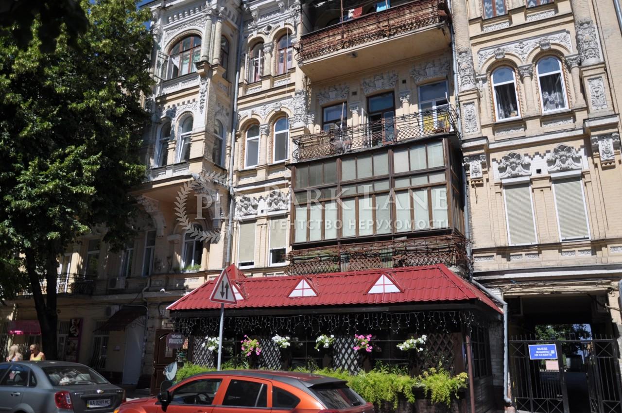 Квартира ул. Андреевская, 9, Киев, H-7249 - Фото 1
