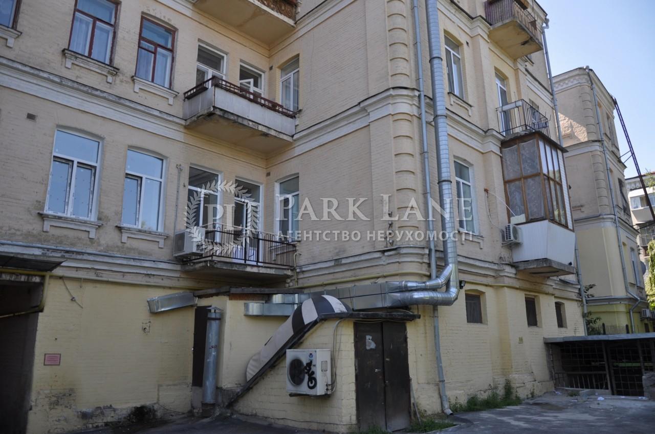 Квартира ул. Андреевская, 9, Киев, H-7249 - Фото 6
