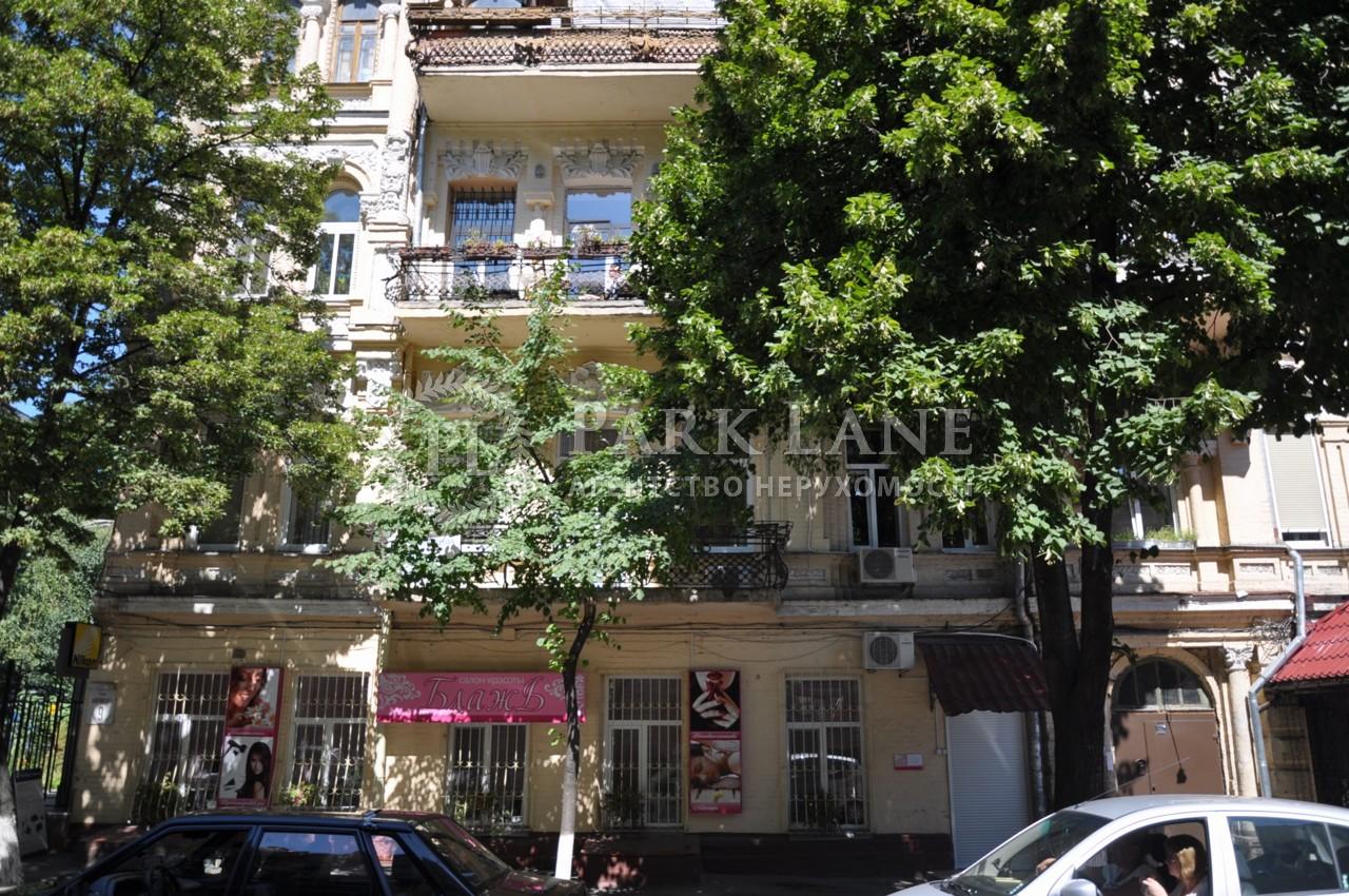 Квартира ул. Андреевская, 9, Киев, H-7249 - Фото 7