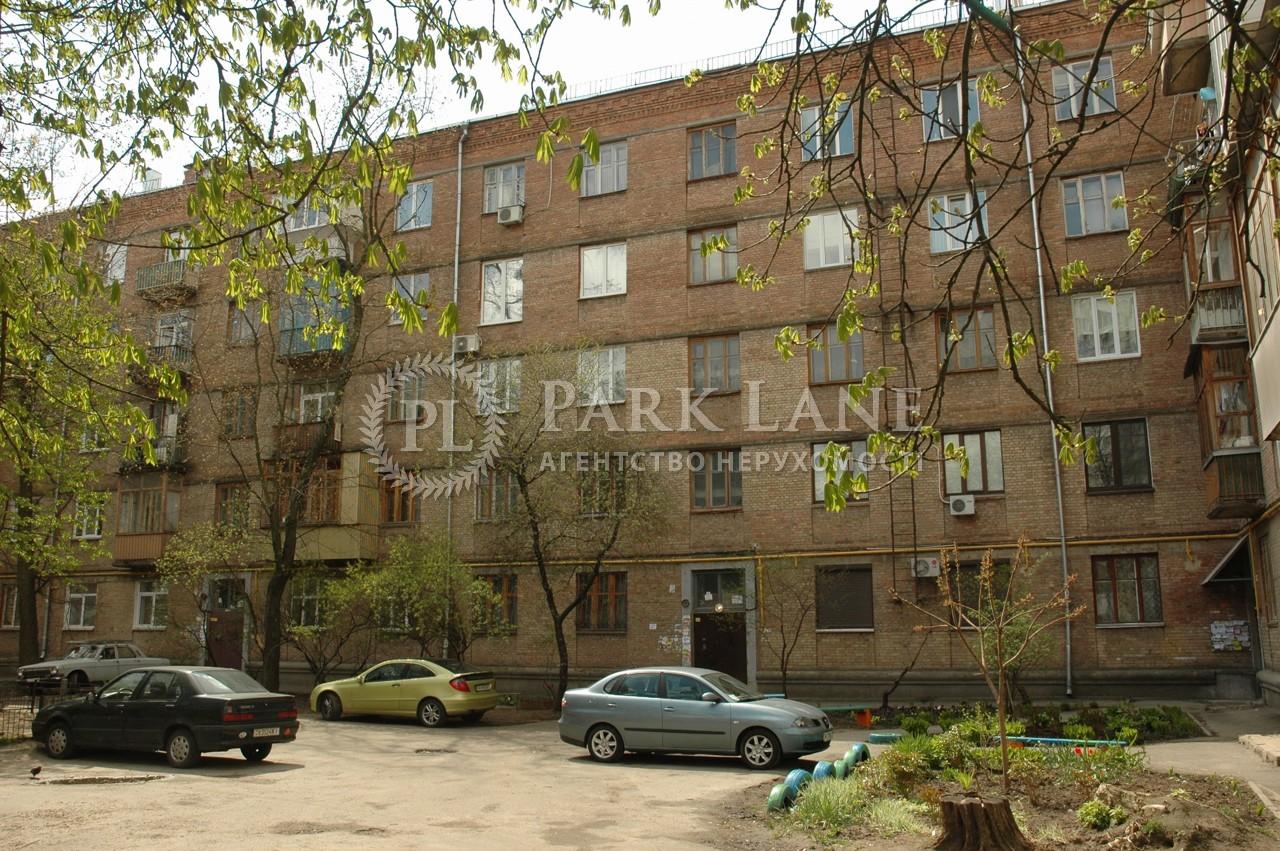 Квартира Лобановського просп. (Червонозоряний просп.), 53, Київ, B-75134 - Фото 4