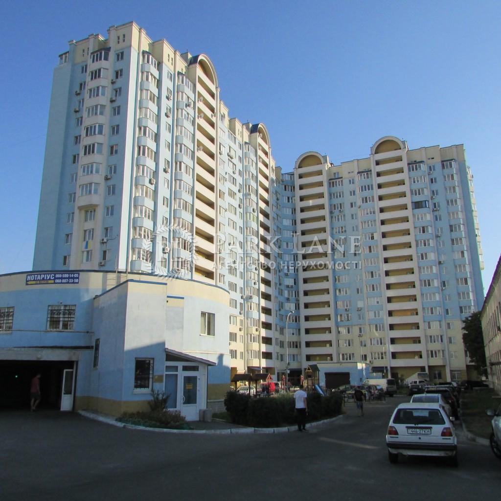 Квартира ул. Бориспольская, 12в, Киев, Z-226350 - Фото 29