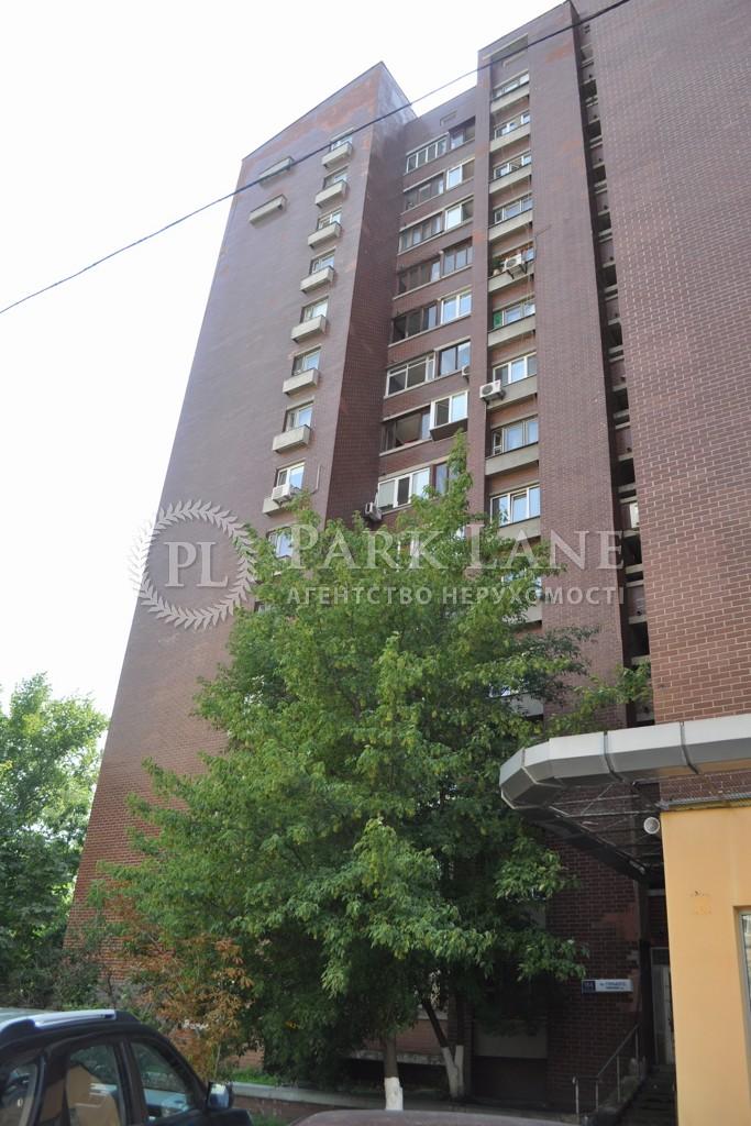 Квартира ул. Антоновича (Горького), 164, Киев, H-5793 - Фото 1