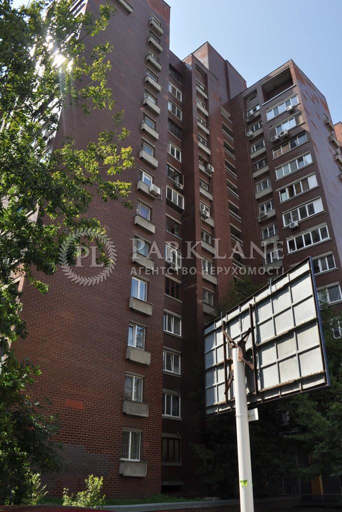 Квартира ул. Антоновича (Горького), 164, Киев, H-5793 - Фото 16